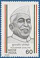 Stamp of India - 1988 - Colnect 165230 - Kuladhor Chaliha.jpeg