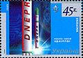Stamp of Ukraine s649.jpg