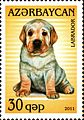 Stamps of Azerbaijan, 2011-1009.jpg