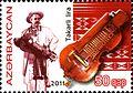 Stamps of Azerbaijan, 2011-951.jpg