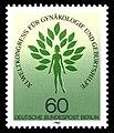 Stamps of Germany (Berlin) 1985, MiNr 742.jpg