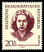 Stamps of Germany (DDR) 1962, MiNr 0883.jpg