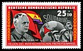 Stamps of Germany (DDR) 1966, MiNr 1200.jpg