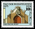 Stamps of Germany (DDR) 1975, MiNr 2094.jpg
