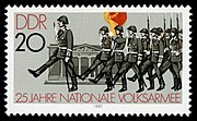 Stamps of Germany (DDR) 1981, MiNr 2581