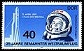 Stamps of Germany (DDR) 1986, MiNr 3005.jpg