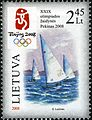 Stamps of Lithuania, 2008-29.jpg