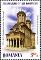Stamps of Romania, 2013-61.jpg