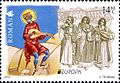 Stamps of Romania, 2014-42.jpg