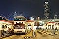 Star Ferry Bus Terminus 20131016.jpg
