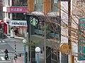 Starbucks Banzhong Store 星巴克板中門市 - panoramio.jpg