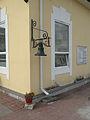 Station bell.jpg