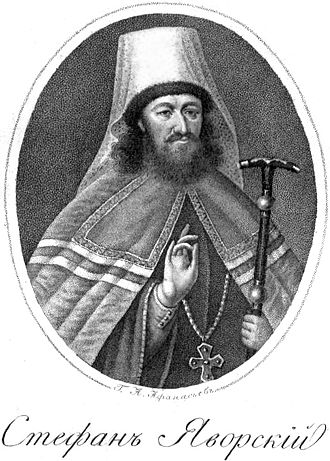 Church reform of Peter the Great - Metropolitan Stephen Yavorsky