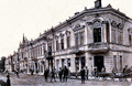 Storojineț, Strada Budenița pe la 1900.png