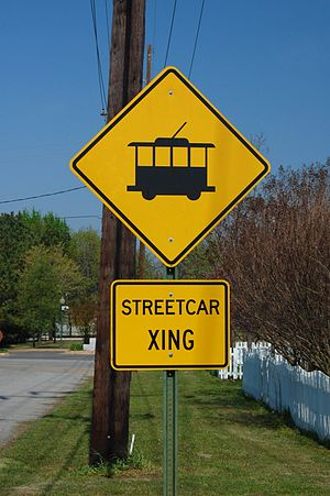 Fort Smith Trolley Museum - Sign alerting motorists to a level crossing of the streetcar line