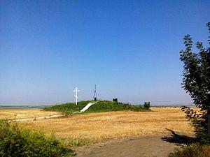 Struve Geodetic Arc - The commemorative plaque of the arc in Felshtyn, Ukraine