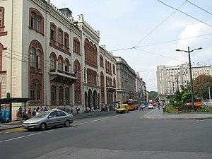 Studentski Trg - Rectorate Building (left)