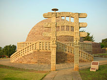 Stupa no. 3, Sanchi.jpg