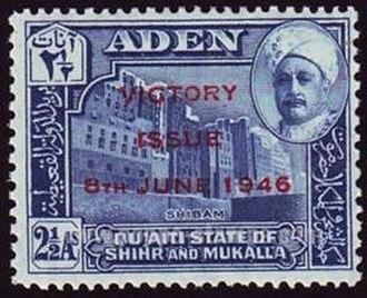 Qu'aiti - Image: Sultan Saleh Shibam
