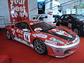 Supercar - Roma Auto Show 46.JPG
