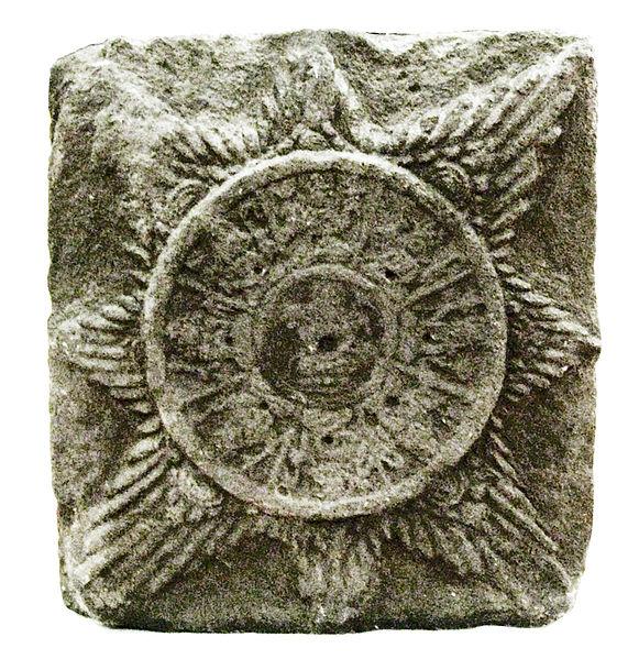 Berkas:Surya Majapahit 2.jpg
