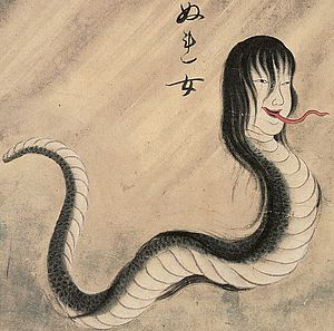 Nure-onna - A nure-onna as depicted in Sawaki Suushi's Hyakkai-Zukan