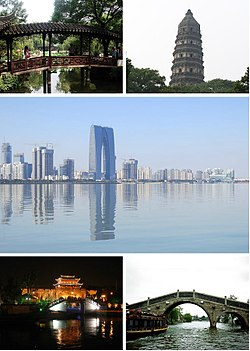 Landmarks of Suzhou — top left: Humble Administrator's Garden; top right: Yunyan Pagoda in Tiger Hill; middle: Skyline of Jinji Lake; bottom left: Changmen Gate in night; bottom right: Shantang Canal