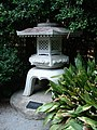 Tōrō in the Birmingham Botanical Gardens.jpg