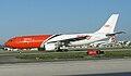 TNT Lisbon Airport.jpg