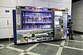 TPL FastBook in TRA Songshan Station 20160813.jpg