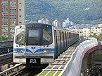 TRTC381 in Beitou Station.JPG