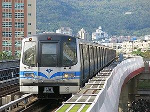 Taipei Metro - Image: TRTC381 in Beitou Station