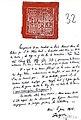 Tai – Toa – Vo – Cong (Secret seal of Emperor Duy Tân) 1916.jpg