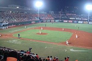 English: Tainan Baseball Stadium