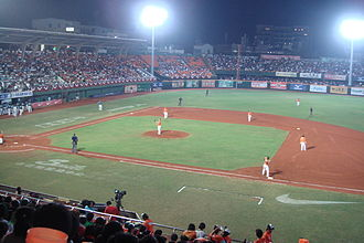 Chinese Professional Baseball League - Tainan Municipal Baseball Stadium.
