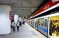 Taipei MRT rolling stock on Platform 1, Minquan West Road Station 20100315.jpg