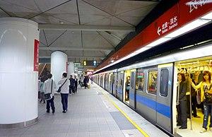 Minquan West Road Station - Tamsui Line platform