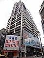 Taipei TiT Tower Square 20160816.jpg