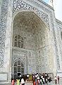 Taj Mahal, Agra views from around (68).JPG