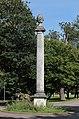Tall Column, Trent Park, Enfield.JPG