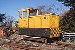 Talyllyn Railway ex-Trecwn diesel - 2010-03-07.jpg