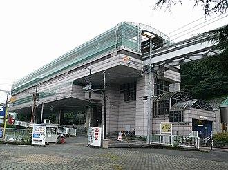 Tama-dōbutsukōen Station - Tama-Dōbutsukōen Station (Tama Monorail)