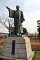 Tanada Kajuro statue.JPG