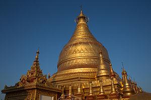 Tantkyitaung Pagoda - Image: Tant Kyi Taung temple (05)