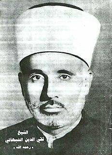 Taqi al-Din al-Nabhani Founder of Hizb ut-Tahrir