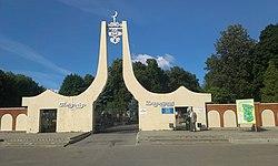 Tatar cemetery (Kazan) 2977.jpg