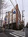 Tateishi Library,Katsushika,Tokyo.jpg