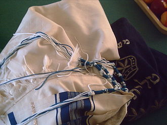 Tzitzit - A set of tzitzyot with blue tekhelet thread