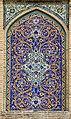 Tehran, Iranian tile work (43171483431).jpg