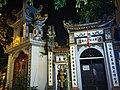Temple at night in Hanoi.jpg
